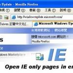 Steps To Open Internet Explorer In Mozilla Firefox