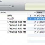 Tips to Search and Erase Music/Movies Duplicates On iTunes